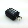 1.0 Amp LITEON USB Power Supply